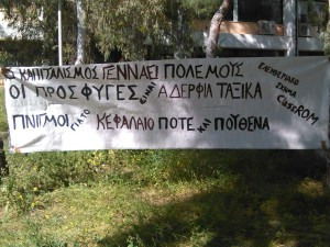 pano syntagma